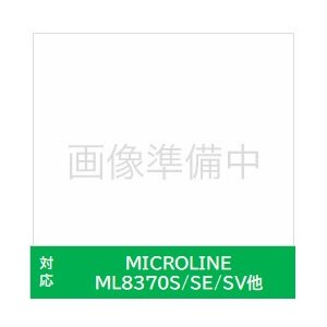 【対応プリンタ】MICROLINE Dot Impact Printer:ML8370S/SE/SV...
