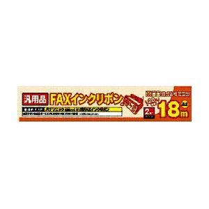 ミヨシ パナソニック社製FXS18PB-2(...の関連商品10