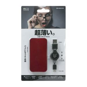 ミヨシ SRM-MA02/RD マウス 薄型 レッド [BlueLED /3ボタン /USB /有線]|y-sofmap|03