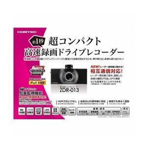 コムテック ZDR-013/ドライブレコーダー|y-sofmap