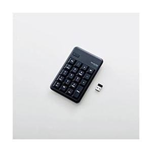 ワイヤレスでデスクがスッキリ! 安定した通信で快適に操作できる2.4GHzのワイヤレステンキーパッド...