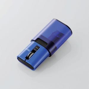 持ち運び時は小さく、使用時は大きく。モバイルマウスの新提案。 静音スイッチを搭載したIR LED搭載...