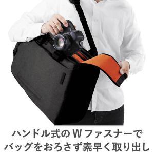 エレコム off toco 2STYLEカジュアルカメラバッグ バックパック ハイグレード Lサイズ(ブラック) DGB-S037BK|y-sofmap|03