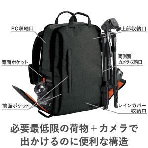 エレコム off toco 2STYLEカジュアルカメラバッグ バックパック ハイグレード Lサイズ(ブラック) DGB-S037BK|y-sofmap|06