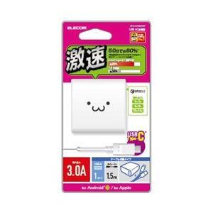 エレコム タブレット/スマートフォン対応 [USB-C] AC充電器 Type-Cケーブル同梱 QuickCarge3.0対応 1.5m MPA-ACCQ02WF|y-sofmap