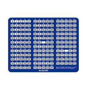 エレコム マウスパッド ローマ字入力表付き Lサイズブルー Mp Roml ソフマップpaypayモール店 通販 Paypayモール