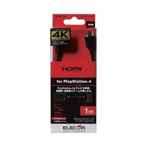 エレコム イーサネット対応HIGHSPEED HDMIケーブル ブラック 1.0m 【PS4/PS3/XboxOne/Xbox360/Wii U】 [GM-DHHD14ER10BK]|y-sofmap
