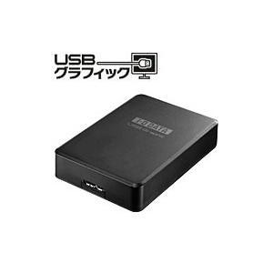 IO DATA(アイオーデータ) USB-RGB3/D(USB 3.0/2.0対応 グラフィックアダプター)の画像