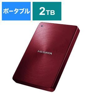 IO DATA(アイオーデータ) HDPX-UTA2.0R ポータブルHDD [USB3.0・2TB] HDPX-UTAシリーズ「カクうす」 (レッド) HDPXUTA2.0R [振込不可]の画像
