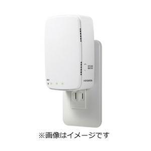 隣のコンセントをふさがない直挿し型。11ac 867Mbpsの高速通信に対応の無線LAN中継機