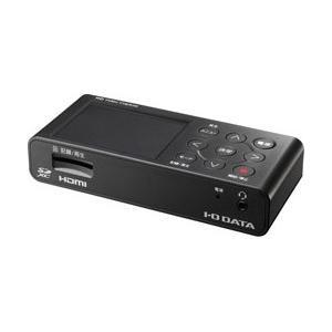 IO DATA(アイオーデータ) HDMI/アナログキャプチャー GV-HDREC 【PS5対応】の画像