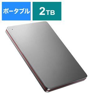 IO DATA(アイオーデータ) ポータブルハードディスク [USB 3.0/2.0・2TB・Win/Mac] カクうす HDPX-UTSシリーズ Black×Red HDPX-UTS2Kの画像