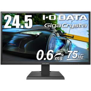 アイ・オー・データ機器(I・O DATA) 高速リフレッシュレート75Hz対応 24.5型ゲーミング...