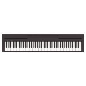 本格的なピアノ演奏をどこでも気軽に楽しめる。コンパクトでスタイリッシュなシンプル電子ピアノ。