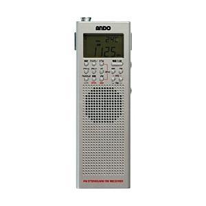 アンドー ハンディBCLラジオ S10-887DY