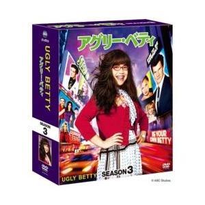 ウォルト・ディズニー・ジャパン アグリー・ベティ シーズン3 コンパクトBOX 【DVD】
