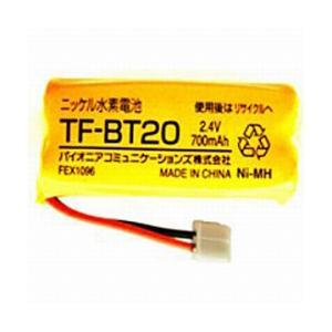 パイオニア コードレス子機用充電池 TF-BT20