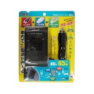 消費電力が65Wまでの家電製品を車内で使えるように、自動車の電源(DC12V)をAC100V/DC5...