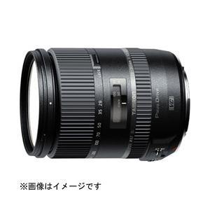 タムロン カメラレンズ 28-300mm F/3.5-6.3 Di VC PZD Model A010【ニコンFマウント】 y-sofmap