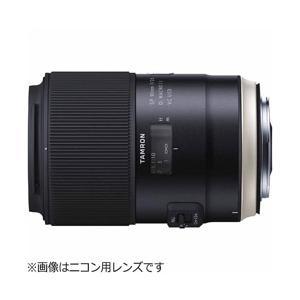35mm判フルサイズ対応のデジタル一眼レフカメラ用90mmマクロレンズのリニューアルモデル。