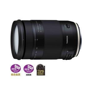 タムロン カメラレンズ 18-400mm F3.5-6.3 DiII VC HLD Model B028【ニコンFマウント(APS-C用)】 y-sofmap
