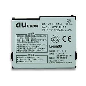 京セラ 【au純正】 電池パック KYI11UAA|y-sofmap