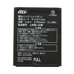 au 【au純正】 電池パック KYY21UAA|y-sofmap