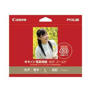 キヤノン GL-101L400(キヤノン写真用...の関連商品7