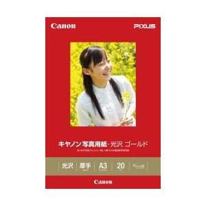 キヤノン GL-101A320 (キヤノン写真用...の商品画像