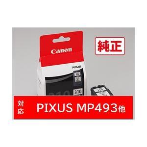 キヤノン(Canon) 純正インク BC-310 インクタンク(ブラック) (2967B001) (BC310)|y-sofmap
