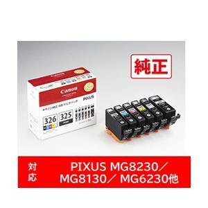 キヤノン 純正インク BCI-326+325/6MP インクタンク BCI-326(BK/C/M/Y/GY)+BCI-325 (6色BOXパック) (4713B002) (BCI326+325/6MP)