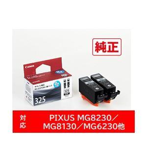 キヤノン 純正インク BCI-325PGBK2P インクタンク(ブラック・2個パック) (4713B007)