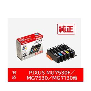 キヤノン 純正インク BCI-351XL+35...の関連商品4