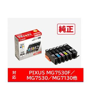 キヤノン 純正インク BCI-351XL+350XL/6MP インクタンク(6色BOXパック/大容量) (6552B002)