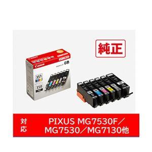 キヤノン 純正インク BCI-351+350/6MP インクタンク(6色BOXパック) (6552B004)|y-sofmap