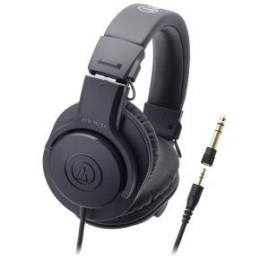 audio-technica(オーディオテクニカ) ATH-M20x【本体200g以下】 密閉型モニ...