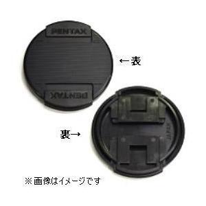 フィルター径67mmに対応したレンズキャップです。
