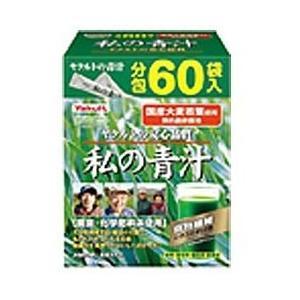 ヤクルトヘルスフーズ 【Yakult(ヤクルト)】私の青汁 4g×60袋