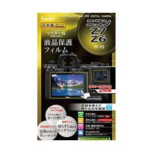 ケンコー マスターGフィルム ニコンZ7/Z6用 KLPM-NZ7