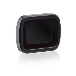 DJI Osmo Pocket専用設計のIRNDフィルター(ND32)