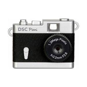 クラシックカメラ風デザインの超小型トイデジタルカメラ