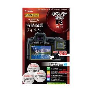 ケンコー マスターGフィルム キヤノンEOS R用 KLPM-CEOSR