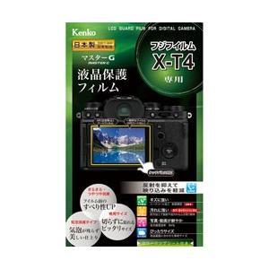 Kenko(ケンコー) マスターG液晶保護フィルム フジフイルム X-T4用  KLPM-FXT4