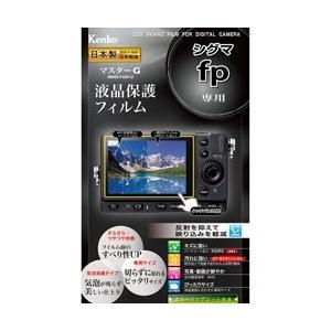 Kenko(ケンコー) マスターGフィルム シグマfp用 KLPM-SIFP
