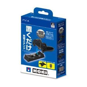 HORI PS4用 置くだけ充電スタンド for DUALSHOCK4 [PS4-017]