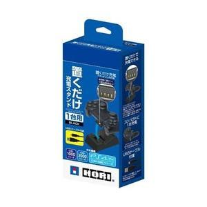 HORI 置くだけ充電スタンド1台用 for ワイヤレスコントローラー(DUALSHOCK 4) ブ...