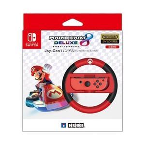 Joy-conを取り付けて使うグリップ付きハンドル  (c) 2017 Nintendo