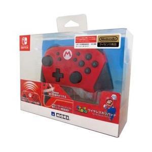 加速度センサー・ジャイロセンサーを搭載したワイヤレスコントローラーです。  (c) Nintendo