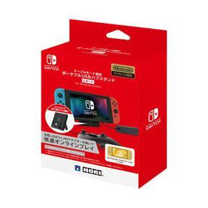 HORI テーブルモード専用 ポータブルUSBハブスタンド2ポート for Nintendo Swi...