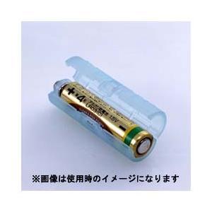 旭電機化成 電池スペーサー 単4→単3(2個入) ADC430BL ブルー